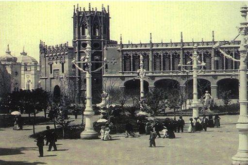 Palacio Exposición